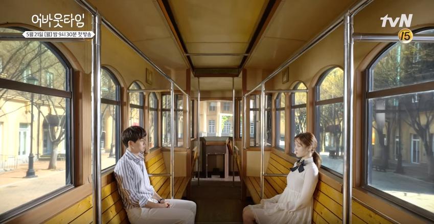 11 Korean Dramas Hitting The Airwaves This May 2018